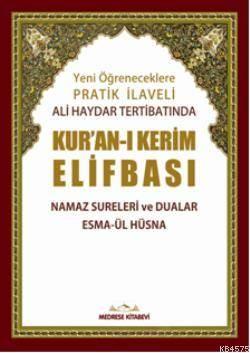 Kuran-I Kerim Elifbası