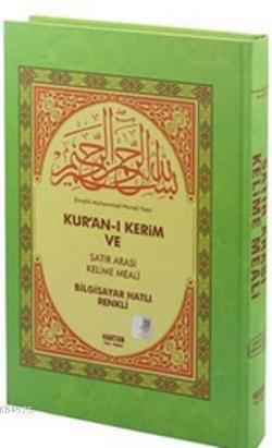 Kur'an-I Kerim Ve Satır Arası Kelime Meali (Rahle Boy); Bilgisayar Hatlı - Açıklamalı Meali - Renkli