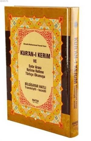 Kur'an-I Kerim Ve Satır Arası Kelime Kelime Türkçe Okunuşu (Kod:H-15, Orta Boy); Bilgisayar Hatlı - Transkriptli - Tecvidli