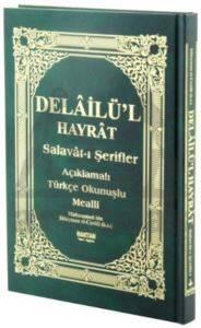 Delailü'l Hayrat - Salavat-ı Şerifler