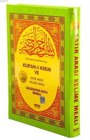 Kur'an-I Kerim Ve Satır Arası Kelime Meali (Kod:H-7, Hafız Boy); Bilgisayar Hatlı - Açıklamalı Meal - Renkli