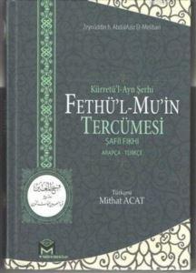 Kürretü'l-Ayn Şerhi Fethü'l-Mu'in Tercümesi (Şafii Fıkhı) (2 Cilt)