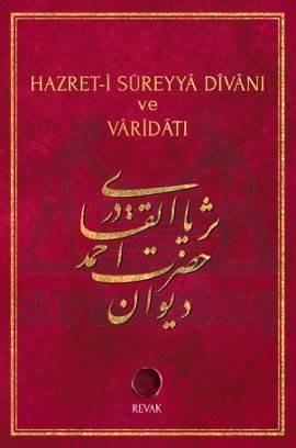 Hazret-i Süreyya Divanı ve Varidatı