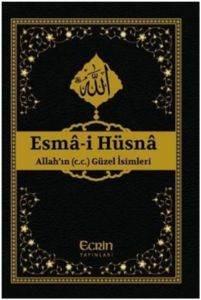 Esmai Hüsna Allahın Güzel İsimleri