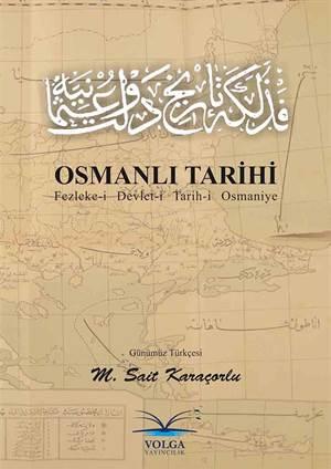 Osmanlı Tarihi; Fezleke-i Devlet-i Tarih-i Osmaniye