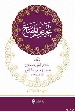 Telhisü'l-Miftâh (Ciltli)