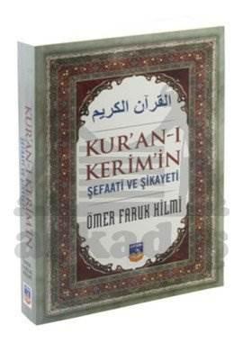 Kur'an-ı Kerim'in Şefaati ve Şikayeti