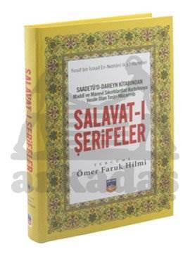 Saadetüd Dareyn Kitabından Salavat-ı Şerifeler