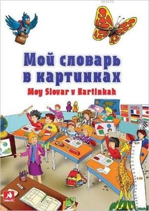 Rusça Resimli Sözlük