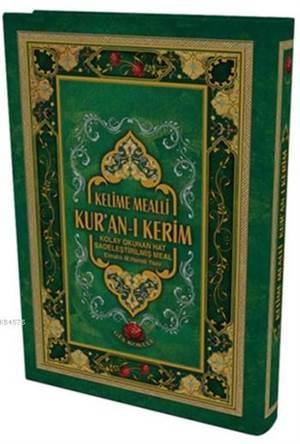Kur'an-I Kerim (Orta Boy Renkli Kelime Mealli)