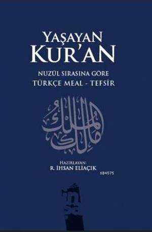 Yaşayan Kur'an (Nü ...