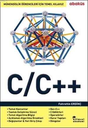 C/C ++
