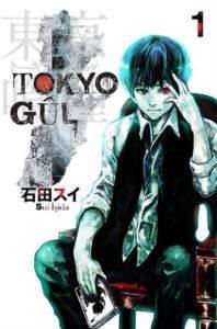 Tokyo Gül 1