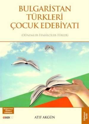 Bulgaristan Türkleri Çocuk Edebiyatı