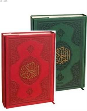 Kur'an-I Kerim (Orta Boy)
