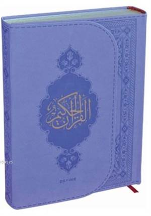 Kur'an-I Kerim (Orta Boy); (2016 Termo Deri Lila - Bilgisayar Hatlı)