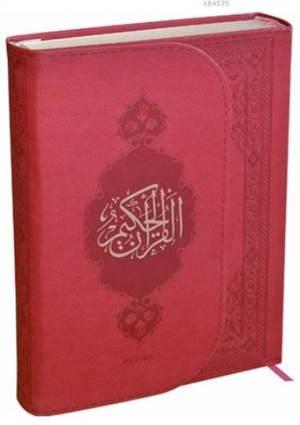 Kur'an-I Kerim (Orta Boy); 2016 Termo Deri Kırmızı - Bilgisayar Hatlı