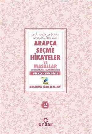 Arapça Seçme Hikayeler Ve Masallar 2; Geçmiş Zamanda Yaşanmış Hikayeler - Türkçe Çevirisiyle