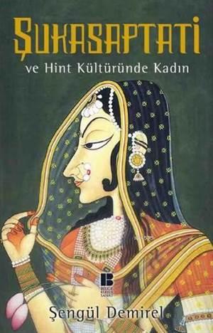 Şukasaptati; Ve Hint Kültüründe Kadın