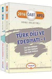 2016 Yediiklim KPSS ÖABT Türk Dili ve Edebiyatı Konu Anlatımlı Modüler Set