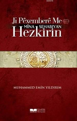 Ji Pexembere Me (Sav) Mina Sehabiyan Hezkirin
