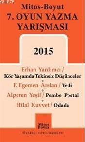 7.Oyun Yazma Yarışması 2015