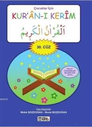 Çocuklar İçin Kur'an-I Kerim; 30. Cüz