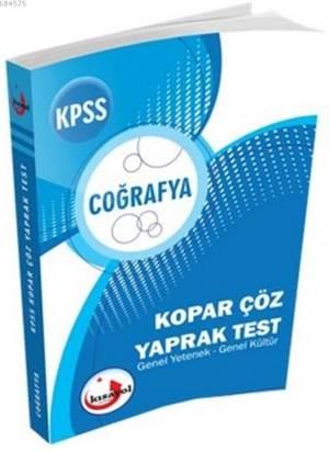 2017 KPSS Coğrafya Kopar Çöz Yaprak Test