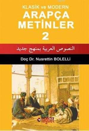 Arapça Metinler 2; Klasik Ve Modern