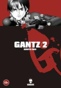 Gantz Cilt 2