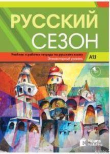 Russkiy Sezon A1.1+CD Rusça Ders Ve Çalışma Kitabı
