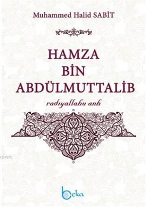 Hamza Bin Abdulmuttalib (Radıyallahu Anh)