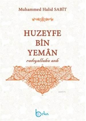 Huzeyfe Bin Yeman (Radıyallahu Anh)
