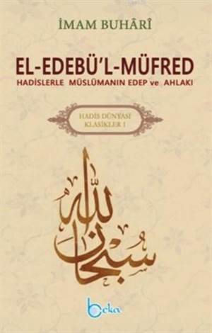 El Edebü'l Müfred; Hadislerle Müslümanın Edep Ve Ahlakı
