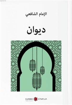 Divan (Arapça)