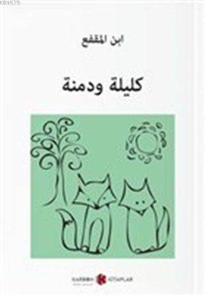 Kelile Ve Dimne (Arapça)