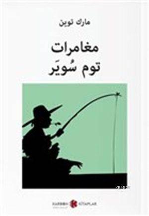 Tom Sawyer'ın Maceraları (Arapça)