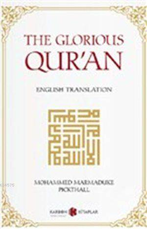 The Glorious Qur'an; English Translation