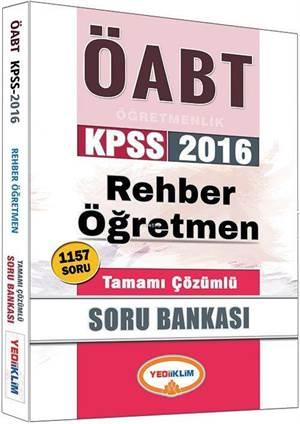 Kpss 2016 Öabt Rehber Öğretmen Tamamı Çözümlü Soru Bankası