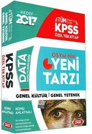 KPSS Genel Kültür Genel Yetenek Konu Anlatımlı Özel Tek Kitap 2017