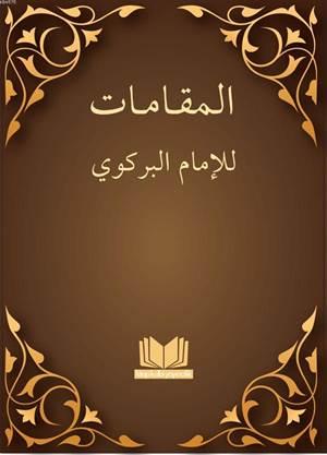 Makamat Arapça