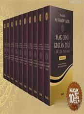 Hak Dini Kur'an Dili Türkçe Tefsiri (10 Cilt Takım)