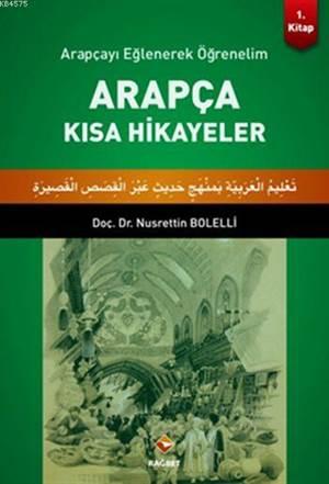 Arapça Kısa Hikayeler 1. Kitap; Arapçayı Eğlenerek Öğrenelim