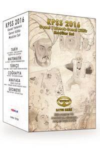 2016 Yediiklim KPSS Genel Yetenek Genel Kültür Konu anlatımlı Modüler Set (7 Kitap)