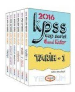 2016 Kpss Genel Yetenek-Genel Kültür Cep Serisi Konu Anlatımı