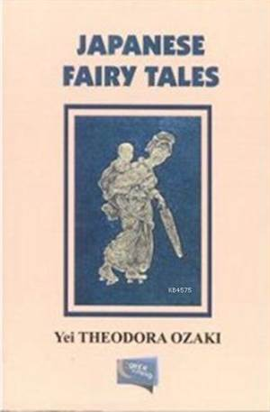 Japanese Fairy Tales
