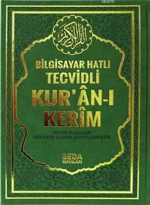 Bilgisayar Hatlı Tecvidli Kur'an-ı Kerim (Cami Boy - Kod 177); Tecvid Kuralları Her Satır Altında İşaretlenmiştir