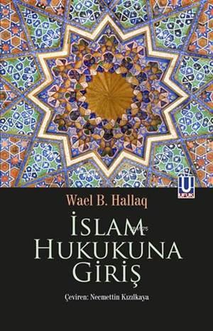 Islam Hukuka Giris