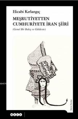 İran Şiiri