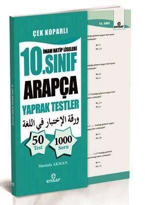 İmam Hatip Liseleri 10. Sınıf Arapça Yaprak Testler